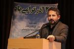 ایرج شهین باهر در جلسه شورا: احکام برنامه پنجساله، وظایف شهرداری را تعیین می کند
