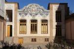 ۱۹ موزه جدید در آذربایجان شرقی راهاندازی میشود
