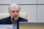 وزیر بهداشت: مدارس و دانشگاهها تا پایان امسال تعطیل است
