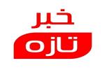 زبالهسوز هدیه شهرداری ووهان در تهران گم شد!
