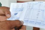 درخواست نمایندگان از دولت: هزینه آب و برق سه ماه اقشار ضعیف رایگان شود
