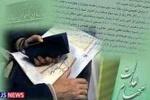 آقامحمدی: ارزش سهام عدالت ۱۵ میلیون تومان شده است