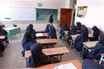 مصوبه اصلاح نظام رتبه بندی معلمان ابلاغ شـد