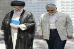 تصویری دیده نشده از قدم زدن رهبر انقلاب و سردار سلیمانی