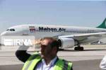 تهدید جنگنده های آمریکایی علیه هواپیمای مسافری ایران/ چند مسافر مصدوم شدند
