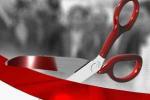 یکهزار و۴۰۰ میلیارد ریال طرح عمرانی خدماتی در آذربایجان شرقی افتتاح شد