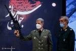 اسلحههای ایرانی که قاتل متجاوزان خارجی هستند